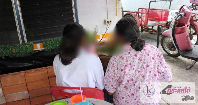แม่พาลูกสาว 16 เข้าร้องสื่อ หลังถูกเพื่อนบ้านบุกข่มขืนคาห้องน้ำ - กระแสใต้ 4 ภาค