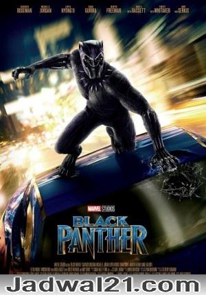 Jadwal BLACK PANTHER di Bioskop
