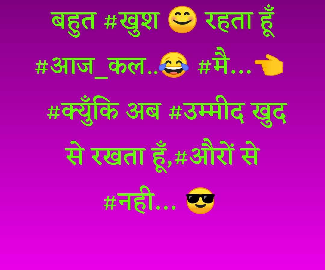 bahut khush attitude status