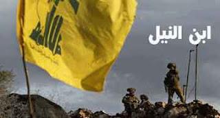 حزب الله سوف سيضرب اسرائيل في هذا الحالة