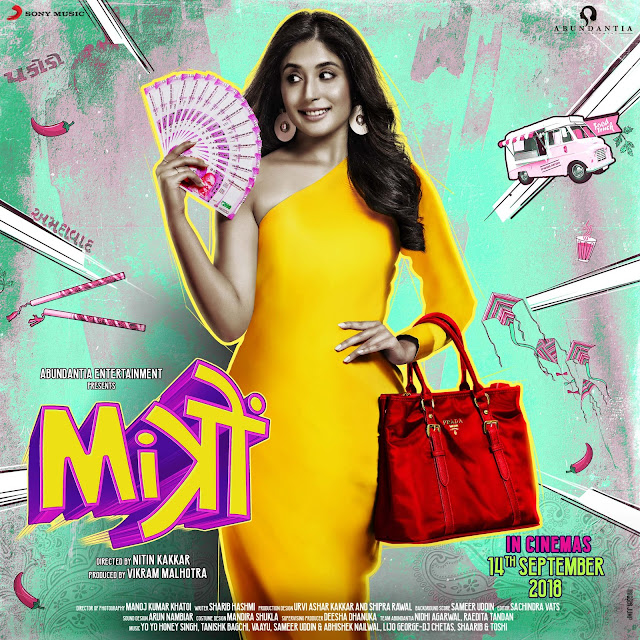 Free Download Mitron HD DVDrip