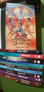 TOP 5 HINDI BOOKS