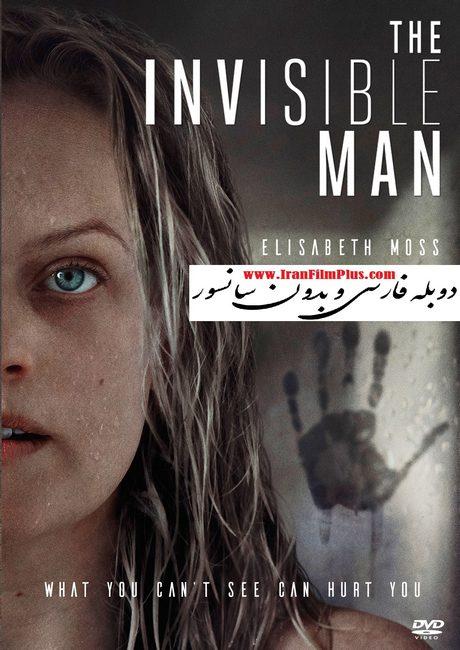 دانلود فیلم جدید 2020 مرد نامرئی The Invisible Man