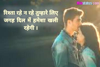 2 line shayari hindi love
