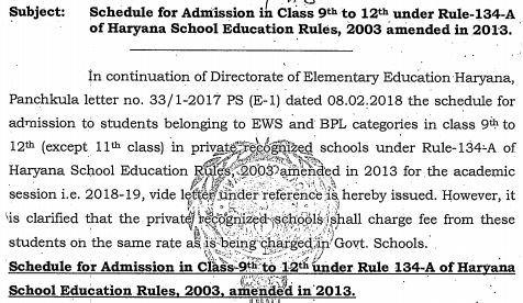 image : Haryana Admission Schedule under 134A for Classes 9th to 12th (2018-19) @ Haryana Education News