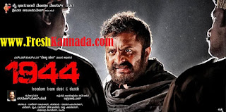 1944 (2016) Kannada Movie Songs Download