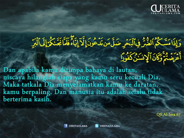 Kutipan Quran Al Isra 67