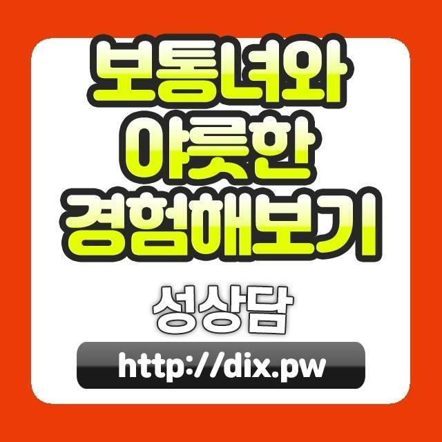 서울시서초패러글라이딩