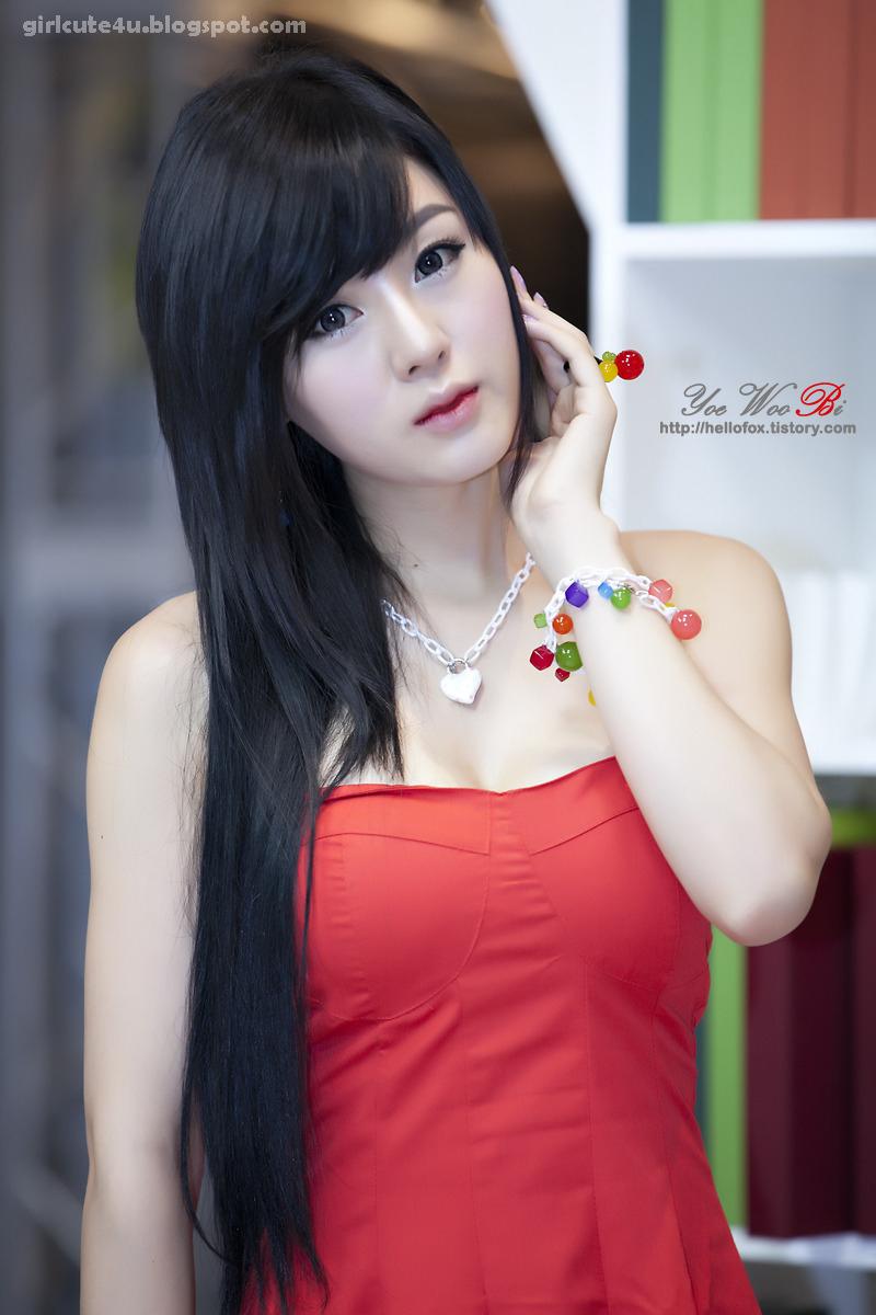 Cute Girls: Hwang Mi Hee