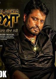 Blackia 2019 Latest Punjabi Movie Watch Onlline   Watch