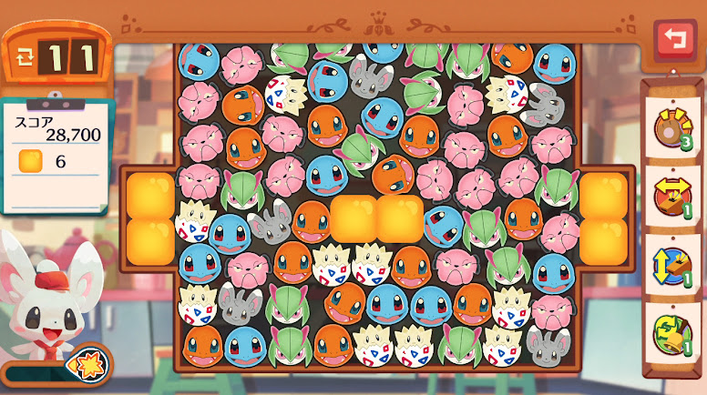 Pokémon Café Mix - Gimmicks (Honey)