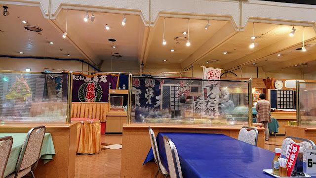 宮城県仙台市 作並温泉 La楽リゾートホテルグリーングリーン 朝食