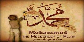 موضوع تعبير عن مولد النبي