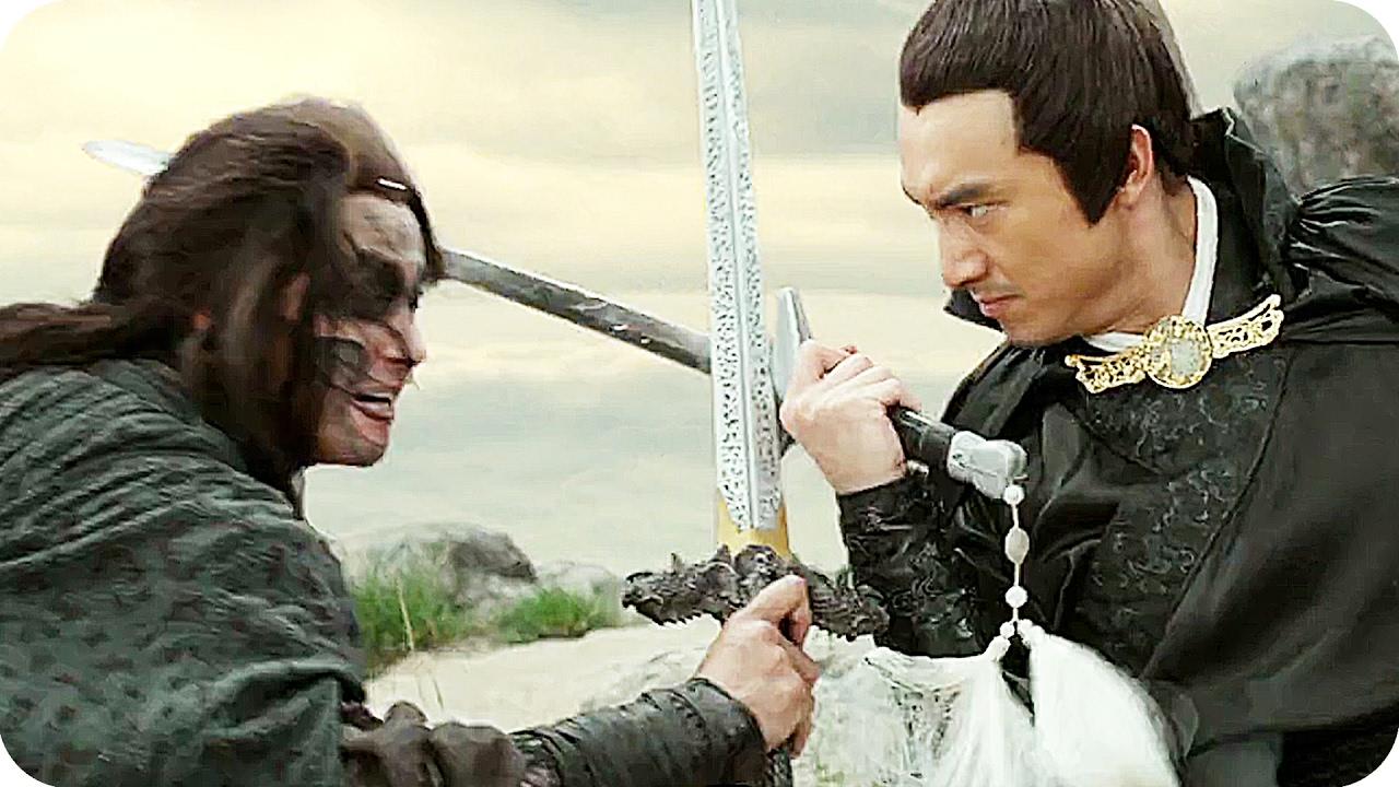 The Fate of Swordsman (2017)