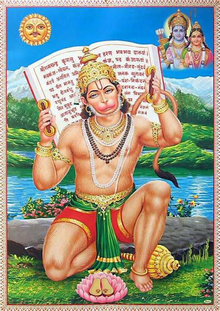 Hanuman Ji Ki Image