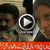 Sar e Aam finds ten years girl forced for prostitution