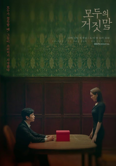 Sinopsis Drama Korea The Lies Within