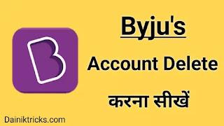 Byju's Account को डिलीट कैसे करे ?