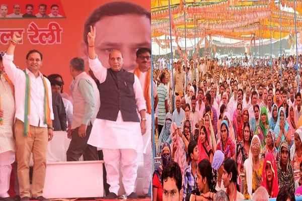 rajnath-singh-appeal-to-vote-for-bjp-sohanpal-chhokar-prithla-vidhansabha
