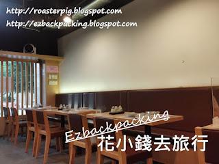 水戶日本料理餐牌
