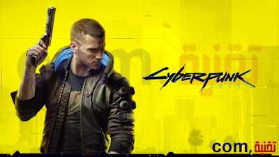 لاعبو Cyberpunk 2077 يمكنهم طلب استرداد الأموال