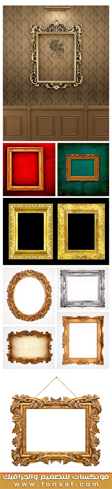 Download image quality decorative frames old
