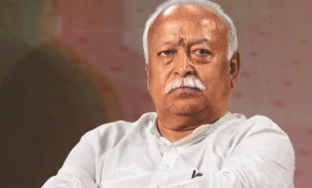 मोहन भगवत जीवनी - Biography of Mohan Bhagwat in Hindi | Hinglish Posts