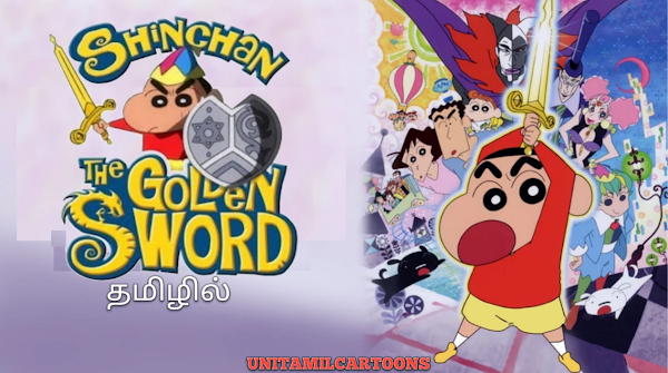 Crayon Shinchan The Golden Sword Full Movie In Tamil