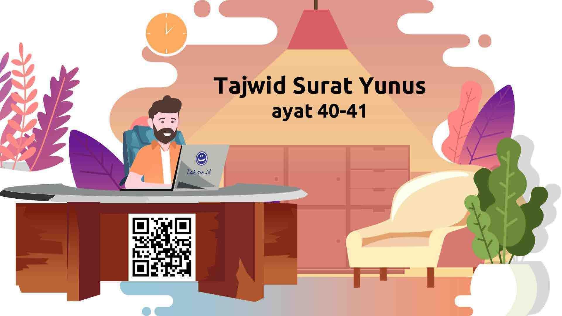 tajwid-surat-yunus-ayat-40-41