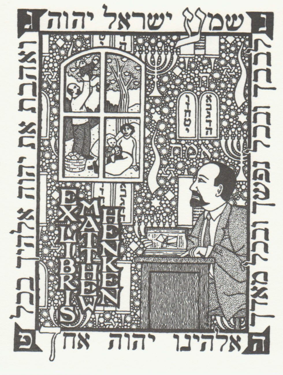 Confessions of a Bookplate Junkie: New Bookplate by Daniel Mitsui