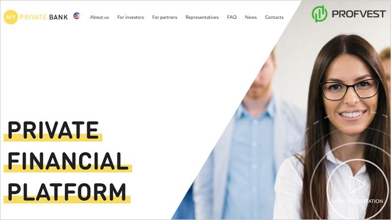 MyPrivateBank обзор и отзывы HYIP-проекта