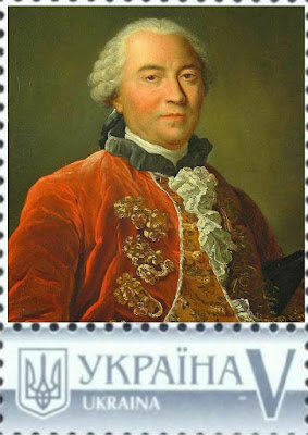 Ukraine stamp Georges-Louis Leclerc, Comte de Buffon