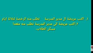 আরবি ২য় পত্র সাজেশন ২০২০ | আলিম আরবি ২য় পত্র সাজেশন ২০২০