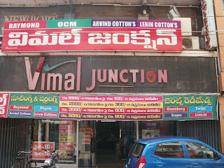 VIMAL JUNCTION NELLORE GENTS WEAR SHOW ROOMS in nellore