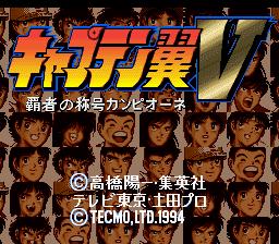 Rom de Captain Tsubasa V - Hasha no Shougou Campione em Português - SNES Download - Caverna Games | Roms em PT-BR