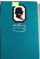 Н.В.Гоголь сочинения книга