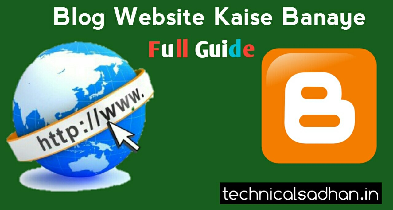Blog Website Kaise Banaye- Full Guide For Beginner