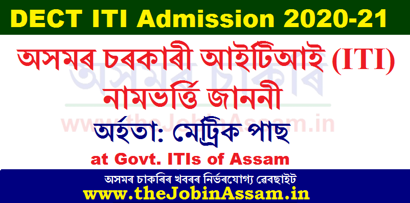 DECT ITI Admission 2020-21