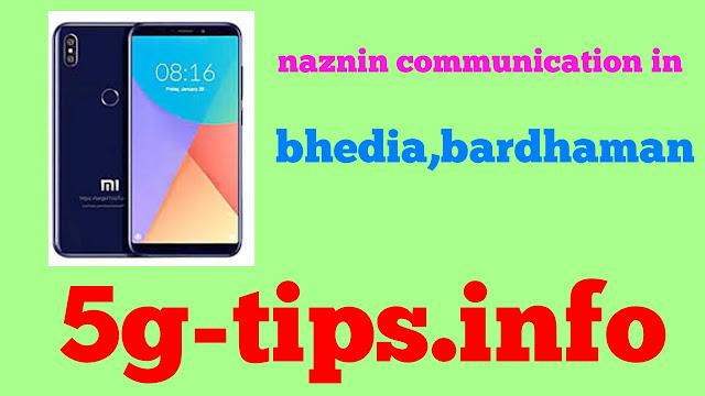 bhedia