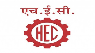 HECL Bharti 2019