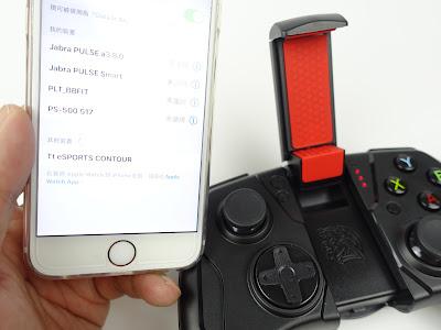 [開箱] CONTOUR iOS專用藍芽無線手遊電競手把 射擊遊戲還是要用搖桿比較好玩 DSC00445
