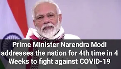 Prime Minister Narendra Modi addresses the nation for 4th time in 4 Weeks to fight against COVID-19