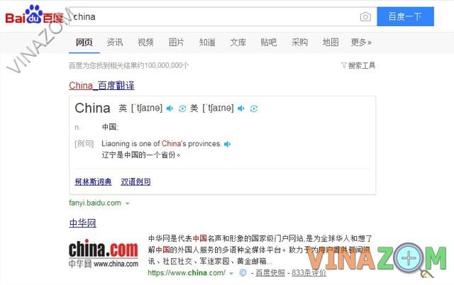 Website lớn nhất tại trung quốc Baidu.com