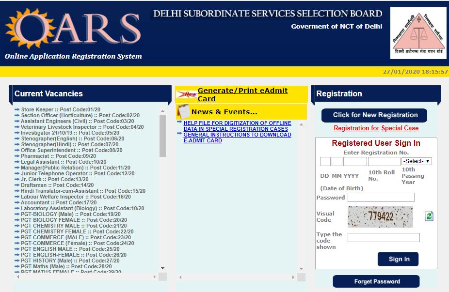 DSSSB Online Form 2021: Apply Online For 12000+ TGT, PRT & Other Posts_40.1