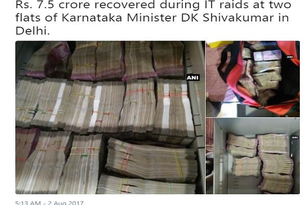 कांग्रेसी मंत्री ने ठूंस-ठूंस कर भरे थे नोट, IT की छापेमारी में मिले 7.5 करोड़