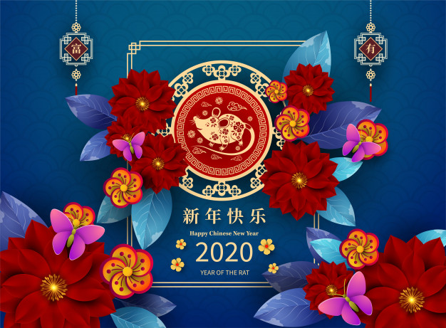 Chinese New Year 2020 Images & Wallpapers