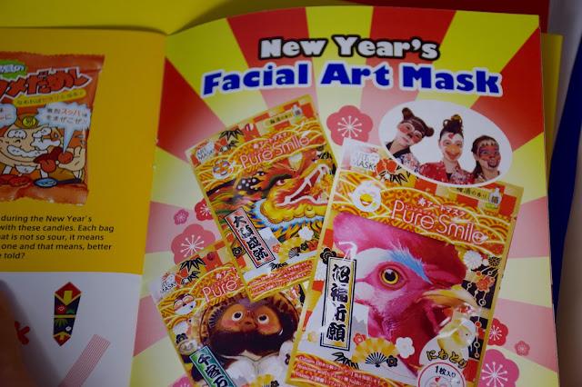 maschera viso giapponese