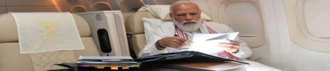 Long Flight Means Paperwork: US-Bound Pm Modi Tweets Photo of Himself In Flight Mode