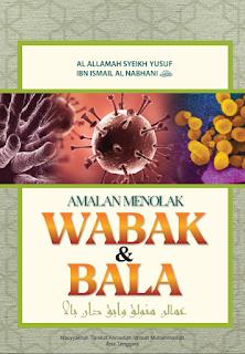 Doa Menolak Wabah Virus Corona Dari Tarekat Ahmadiyah Idrisiyah Muhammadiyah Asia Tenggara