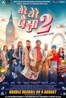 Ye Re Ye Re Paisa 2 (2019) Full Movie [Marathi-DD5.1] 720p HDRip ESubs Download